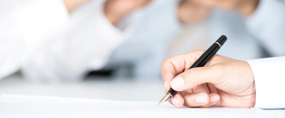 管理委託契約見直し支援業務