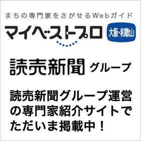 mankan-yomiuri